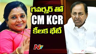 CM KCR meets Governor, talks over Secretariat demolition a..
