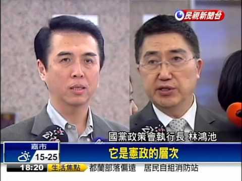 地政士覆議跑票 陳學聖停權一年-民視新聞