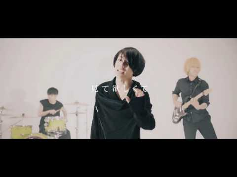 レイ - ナトナキュラ(Official Music Video)