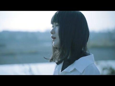 【MV】斉藤麻里「ココニアルモノ」