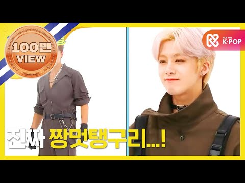 [Weekly Idol EP.380] MONSTA X's the vibrating mode dance is the best.