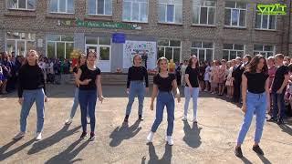 Чернушка. Школа №5, выдача аттестатов. Танец выпускников 9б класса.
