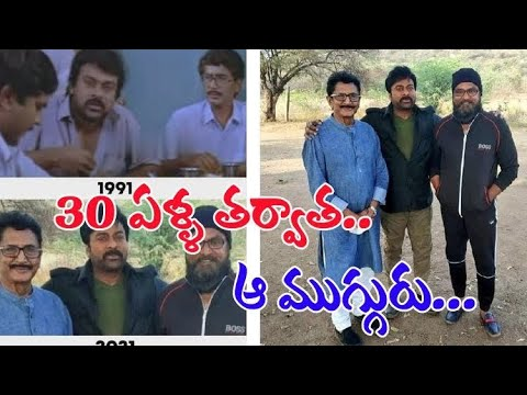 Reunion of Gang Leader brothers after 30 years