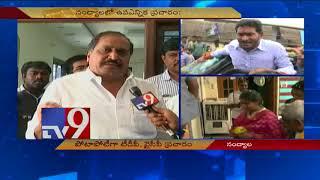TDP terrorises Nandyala voters - Shilpa Chakrapani Reddy..