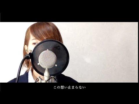 西野カナ/No.1『掟上今日子の備忘録』主題歌(Full Cover by Kobasolo & Lefty Hand Cream)