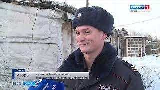 Резкое похолодание в регионе спровоцировало всплеск чрезвычайных происшествий