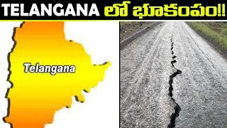 5.2 magnitude Earthquake strikes in Telangana, 107 km from..