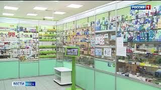 На фоне нехватки лекарств в аптеках появляются всё новые претензии к фармацевтам