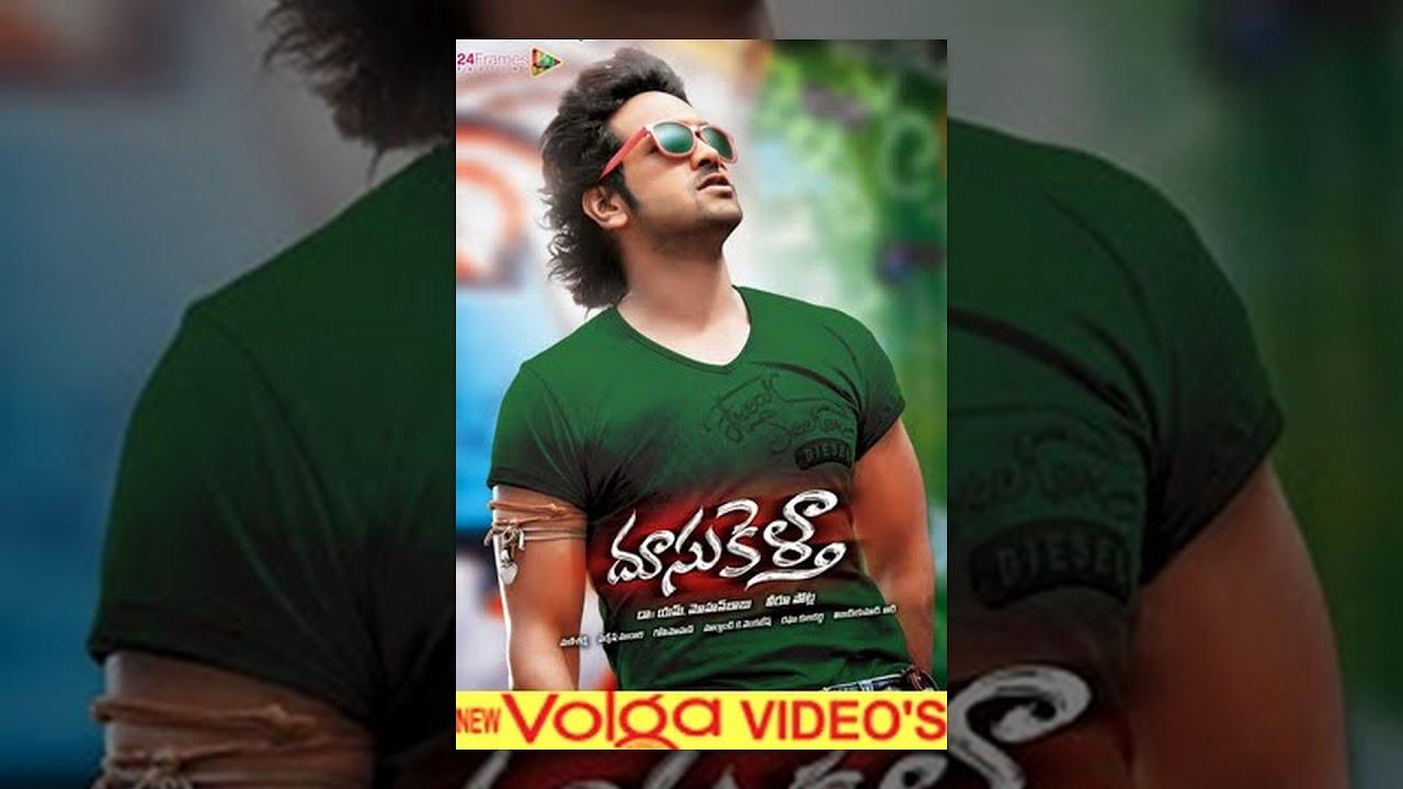 Telugu 2014 Dvd Rip