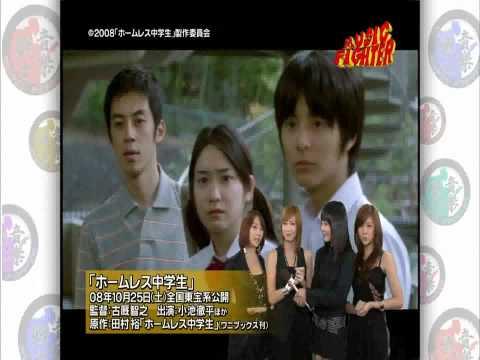 [HQ LIVE]  102508 Tenjochiki/CSJH The Grace/TSZX - Here