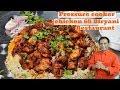 Pressure Cooker Chicken 65 biryani - Chicken 65 Recipe - Lunch box Recipes - Instant Biryani Recipe