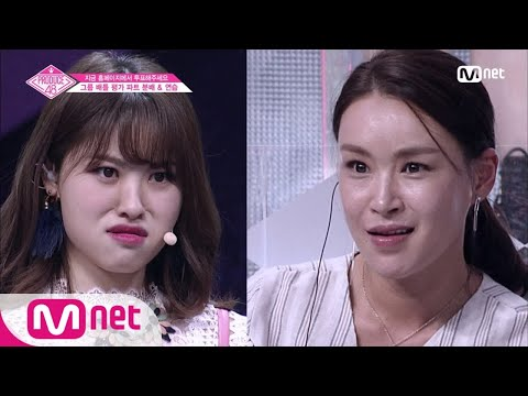 [ENG sub] PRODUCE48 [3회] 얼굴 근육을 지배하는 마법사! ′행거단장 치요리′ 180629 EP.3