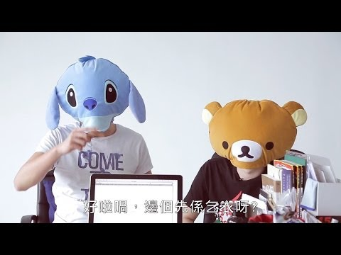我來自YouTube - Smashpipe Comedy