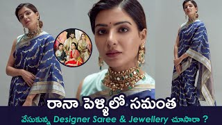 Samantha steals the show at Rana Miheeka wedding!..