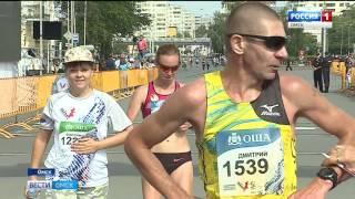 По традиции в дни празднования дня города был дан и старт омскому марафону