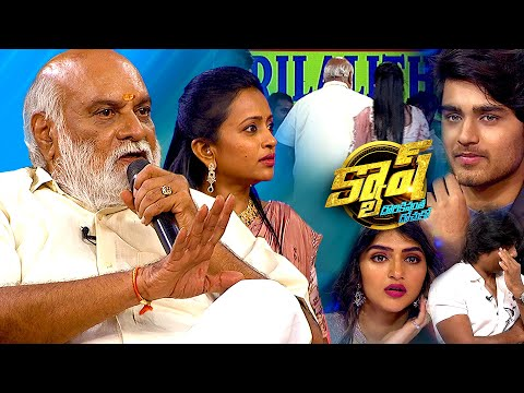 Cash promo: Pelli SandaD movie team - K Raghavendra Rao shocks leaving the show in the middle!
