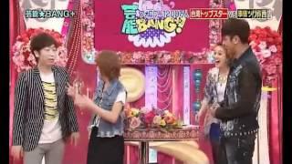 2012-06-05 羅志祥 上日本综藝節目芸能BANG+宣傳日單「MAGIC」【中文字幕】