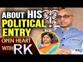 TDP MP Galla Jayadev About his political entry-Open Heart with RK