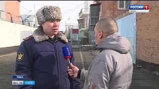 Работники уголовно-исполнительной системы России сегодня отмечают свой профессиональный праздник