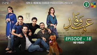 Drama Ehd-e-Wafa   Episode 18 - 19 Jan 2020 (ISPR Official)