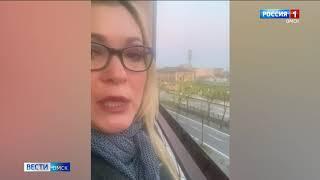 Бывшая омичка, певица Мария Матвеева дала нашему корреспонденту эксклюзивное интервью