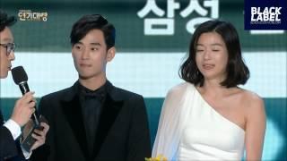 141231 SBS 연기대상 김수현 2부 편집본