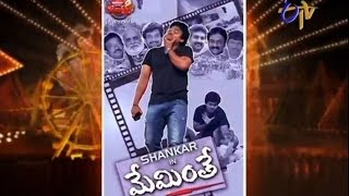 Actor Suresh on Telangana