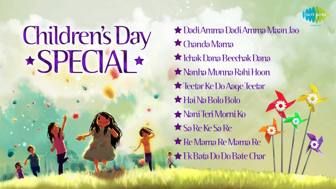 Children's Day Special - Old Hindi Songs | Audio Juke Box ...