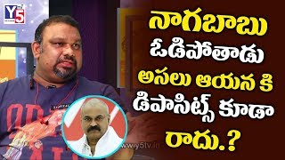 Kathi Mahesh gives reasons why Naga Babu will lose deposit..