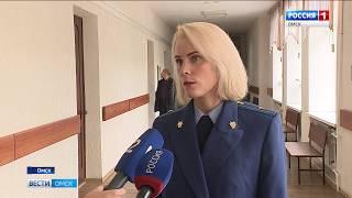 В Омске начался громкий судебный процесс