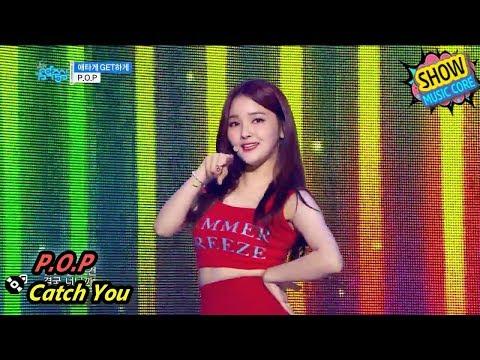 [HOT] P.O.P - Catch You, 피오피 - 애타게 GET하게 Show Music core 20170812