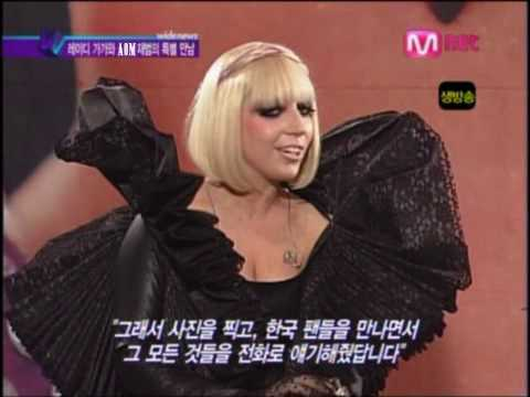 Lady Gaga interview with Jay Park member of AOM (090619, Korea)