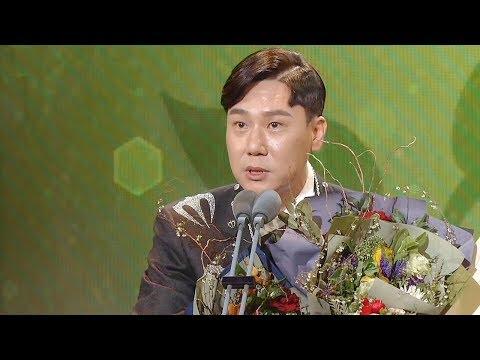 """'미운우리새끼' 이상민, 진심이 울린 신인상 소감 """"평생 잊지 못할 상"""" @SBS 연예대상 1회 20171230"""
