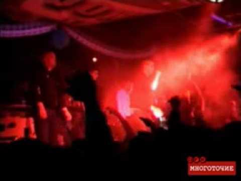Многоточие - Жизнь и Свобода(live).avi
