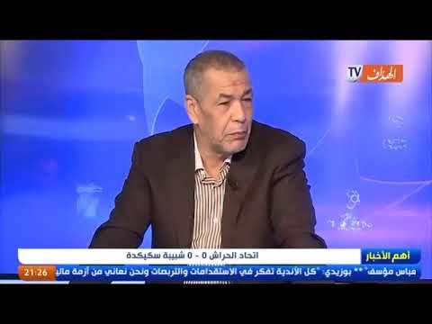 محلل رياضي جزائري يعترف وهذا ما قاله عن تنظيم الكان 2019 بالمغرب