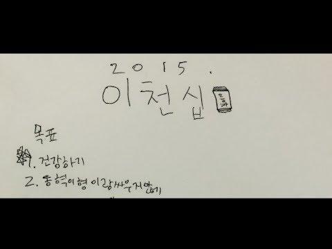 [NCT DREAM] 목표 동혁이형이랑 싸우지 않기