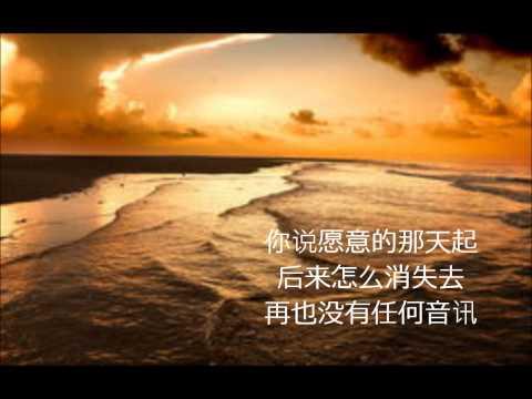 黄品源《海浪》歌词