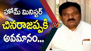 AP Home minister Chinna Rajappa insulted; Forensic Lab..
