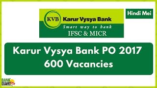 KVB PO Recruitment 2017 - Important Dates and Study Material