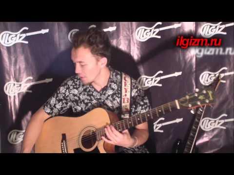 Слот - Зеркала Видео Разбор (как играть на гитаре, урок)