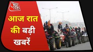 Hindi News Live: देश-दुनिया की अभी तक की 100 बड़ी खबर | Speed News Hindi | Shatak Aaj Tak
