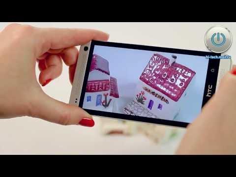 Обзор HTC One - ультрапиксельный флагман с прекрасным дизайном