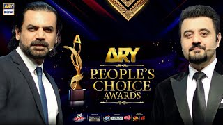 Presenting the First ARY People's Choice Awards | Ahmed Ali Butt & Vasay Chaudhry
