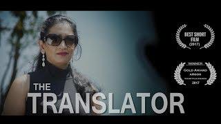 The Translator (2017) | Karnataka