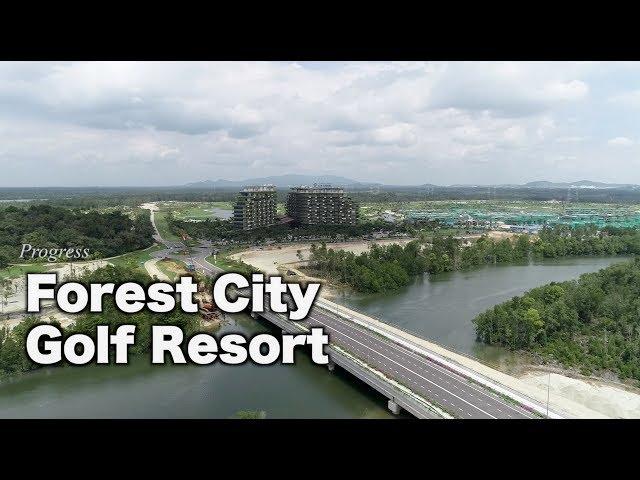 海外置產王/馬來西亞森林城市高爾夫別墅 投資新寵