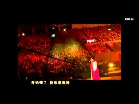 孫燕姿 - 開始懂了 Live 720P