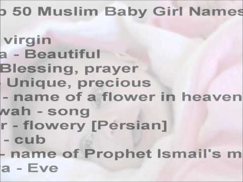 Unique Muslim Baby Girl Names Videomoviles Com