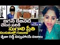 Swetha Reddy About AP Assembly New Act- Disha Act Bill