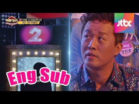 제 1라운드 쿨(Cool) 이재훈의 '애상'  ♪ -히든싱어3 3회