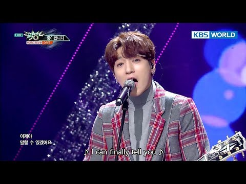 DAY6 - I Like You (좋아합니다) [Music Bank COMEBACK / 2017.12.08]